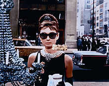 Holly Golightly (Audrey Hepburn)