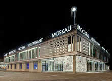 Cafe Moskau No.1
